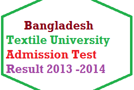 butex result
